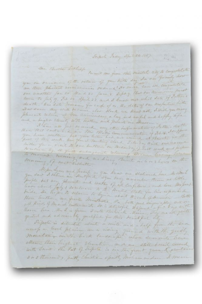 autograph letter perhaps fragment to his brother lathrop in the connecticut on lathrops birthday with reaction to their fathers death and news of