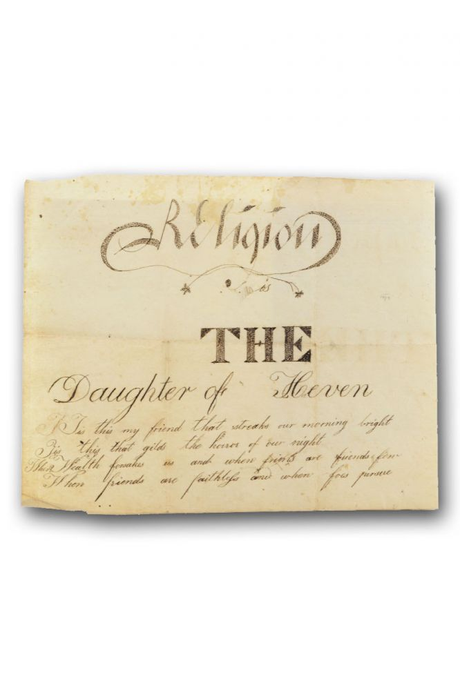Religion is the Daughter of Heven [sic]. Calligraphy, Anonymous.